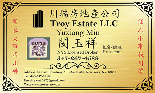 Troy Yuxiangmin Name card front